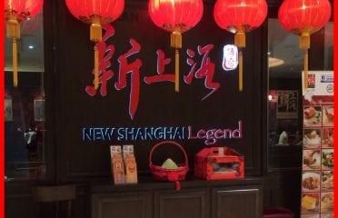 New Shanghai 新上海 @Intermark Mall