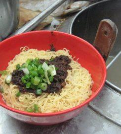 Ngau Kee Beef Noodles @Tengkat Tong Shin