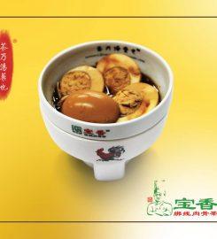 Pao Xiang Bah Kut Teh 寶香綁線肉骨茶 @Pavilion KL