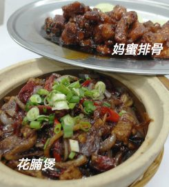 Restoran Cai Ji steam fish head 財記蒸魚頭 @Pudu