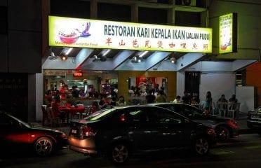 Restoran Kari Kepala Ikan Jalan Pudu