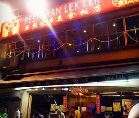 Restoran Lek Lek (亚烈家乡小食) @Seri Kembangan
