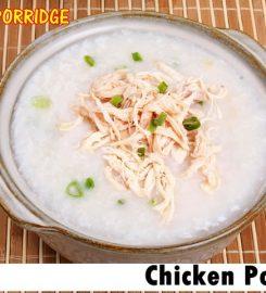Restoran Mother Porridge @Pandan Perdana