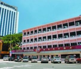 Restoran Oversea 海外天大飯店 @Jalan Imbi