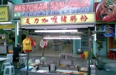 Restoran San Yulik 友力豬腸粉 Cheras