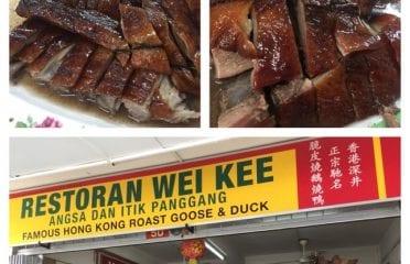 Restoran Wei Kee 偉記飯店深井燒鵝@Pudu