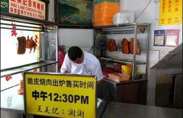 Restoran Wong Mei Kee 王美記 @Pudu