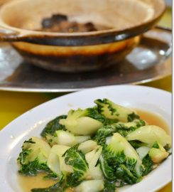 Restoran Yap Chong 叶昭冷气餐馆 @Pudu Ulu