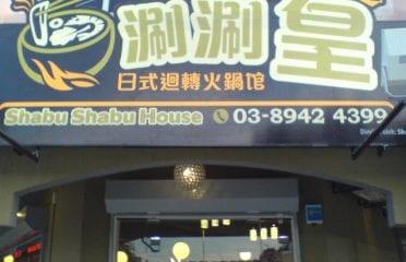 Shabu shabu House @Seri Kembangan