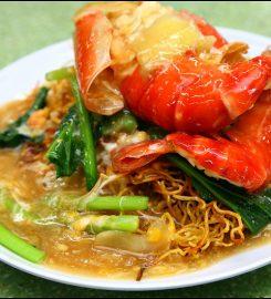 Soo Kee Restaurant @Medan Imbi