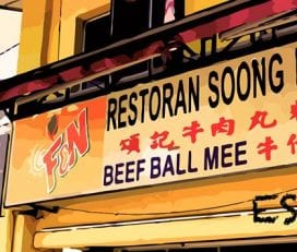 Soong Kee's Beef Ball Noodles 頌記牛肉丸粉 @Jalan Tun HS Lee