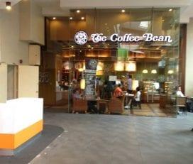The Coffee Bean & Tea Leaf – Pavilion