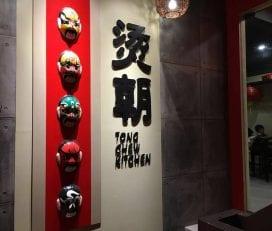 Tong Chew Kitchen 燙朝 @Serdang