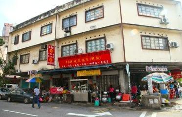Wan Tan Mee Restaurant 168 燒臘面家 @Pudu