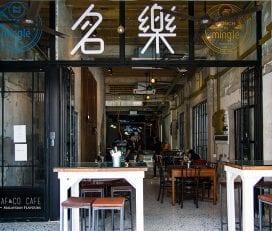 Leaf & co. cafe @Jalan Sultan
