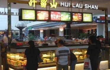 Hui Lau Shan 許留山 @Suria KLCC