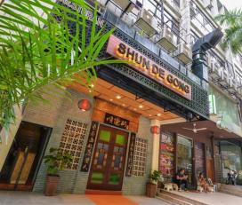 Restaurant Shun De Gong 順德公 @Fahrenheit 88