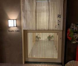 Sushi ORI 鮨おり @Menara Keck Seng