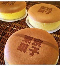 Tokyo pastry @ Avenue K