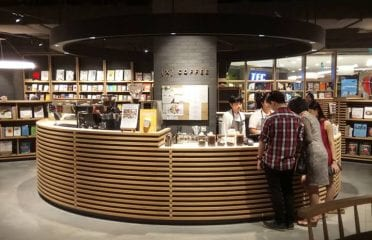 X Coffee The Japan Store Lot 10 KL