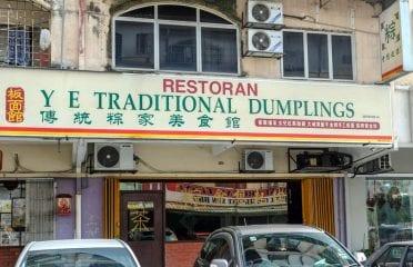 Y E Traditional Dumplings @Pandan Jaya KL