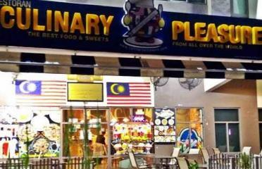 Culinary Pleasure International Restaurant & Luxury Catering Cyberjaya