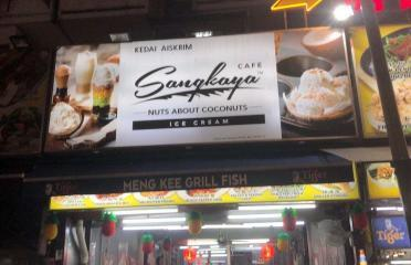Sangkaya (ice cream) Jalan Alor KL